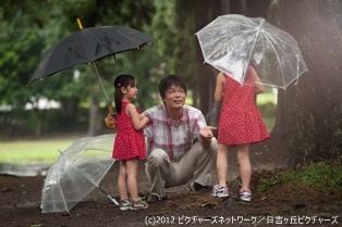 chichiwotorini_sub004.jpg