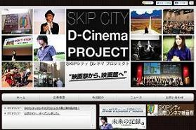 sdptop20111118.jpg